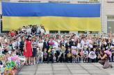 У Миколаєві пролунав патріотичний перший дзвоник